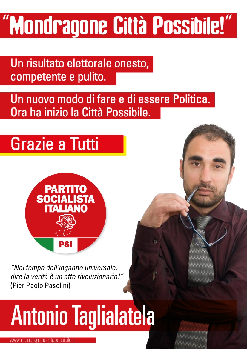 manifesto mcp